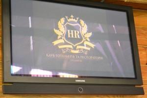 Клуб готельєрів і рестораторів Трускавця розпочав свою роботу