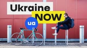 Новий бренд України – залучення інвестицій і відкриття країни світу