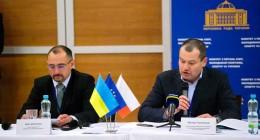 """Іван Цегенько та """"Європейська інтеграція України"""""""