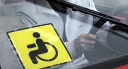 Все про отримання автомобіля особою із інвалідністю