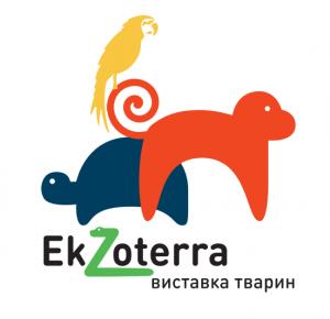 ЕкЗотерра