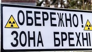 """""""Джерела Трускавця"""""""
