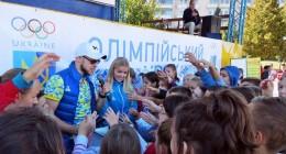 Олімпійський урок в Дрогобичі