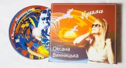 «Крила» - презентація нового аудіо-альбому Оксани Винницької