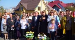 У Трускавці вшанували Захисників Вітчизни