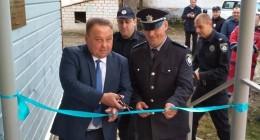 У Східниці урочисто відкрили поліцейську станцію