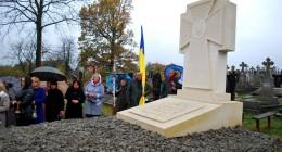 В Уличному освятили пам`ятний знак «Борцям за волю України»