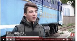 Олег Гудзеляк