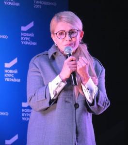 Юлія Тимошенко у Стрию