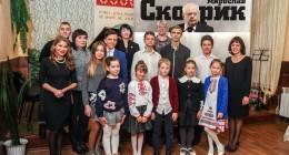 У Бориславі вшанували Мирослава Скорика