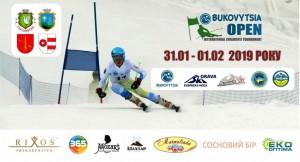 В четвер на Буковиці стартує ІІ етап Міжнародних дитячих змагань з гірськолижного спорту