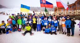 В Словаччині стартували Міжнародні змагання «Karpatia OPEN»