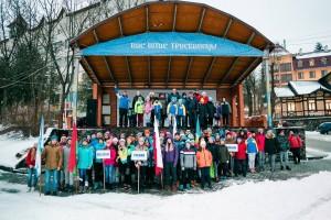 Відкриття міжнародних дитячих гірськолижних змагань-2019