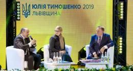 У Трускавці на зустрічі з Юлією Тимошенко обговорили проблеми курортів Західної України