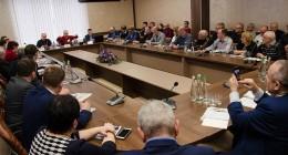 конференція з питань ЖКГ
