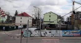 Трускавецька міська рада