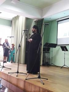 єпископ Григорій Комар
