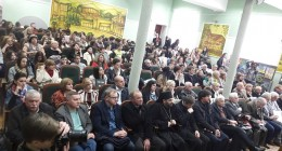"Свято Української Молоді ""Велети українського духу"""