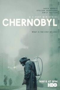 Про «Чорнобиль»