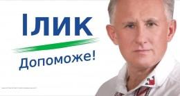 Урядовою програмою «Доступні ліки» постійно користуються понад десять мільйонів українців